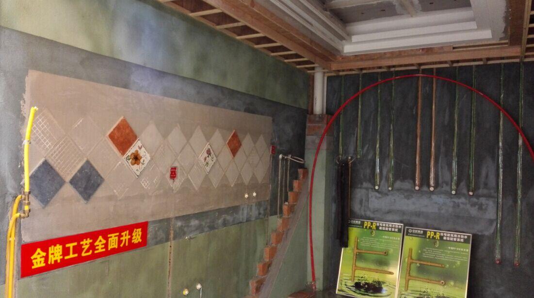 公司基础工艺展示_乐山装饰公司-璜源装饰的关于璜源